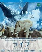 One Life (Blu-ray) (Premium Edition) (Japan Version)