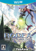 Rodea The Sky Soldier (Wii U) (Japan Version)