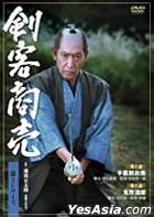 Kenkaku Shobai - 3rd Series (Episodes 1 & 2) (Japan Version)
