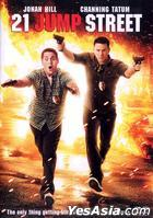 21 Jump Street (2012) (DVD) (Hong Kong Version)
