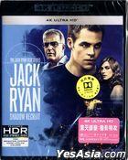 Jack Ryan: Shadow Recruit (2014) (4K Ultra HD Blu-ray) (Hong Kong Version)