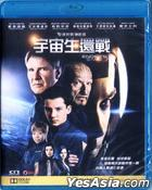 Ender's Game (2013) (Blu-ray) (Hong Kong Version)
