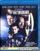 宇宙生還戰 - 安達的戰爭遊戲 (2013) (Blu-ray) (香港版)