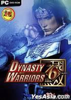 Dynasty Warriors 6 (English Version) (DVD Version)