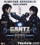 Gantz II: Perfect Answer (VCD) (Hong Kong Version)