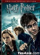 Harry Potter And The Deathly Hallows - Part 1 (2010) (DVD) (Hong Kong Version)