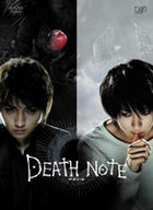 Death Note (DVD) (Japan Version)