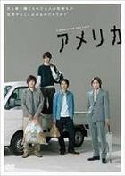 D-BOYS - D-BOYS Stage 2010 trial-3「America」 (DVD) (日本版)