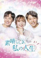 Bravo My Life (DVD) (Box 2) (Japan Version)