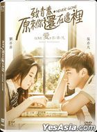 Never Gone (2016) (DVD) (English Subtitled) (Hong Kong Version)