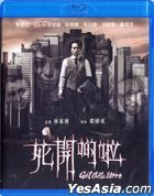 Get Outta Here (2015) (Blu-ray) (Hong Kong Version)