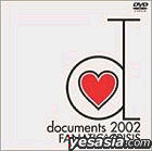 documents 2002 (日本版)