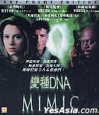 Mimic (Hong Kong Version)