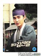 Seondal: The Man Who Sells the River (DVD) (Korea Version)