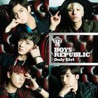 Only Girl [Type A] (SINGLE+DVD) (First Press Limited Edition) (Japan Version)