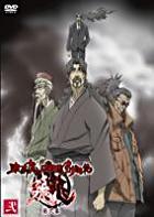 Tokyo Majin Gakuen Kenpucho Tou - Part.2 (DVD) (Vol.2) (Japan Version)