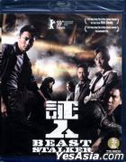 The Beast Stalker (Blu-ray) (US Version)