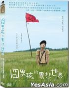 Into The Faraway Sky (DVD) (Taiwan Version)