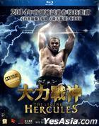 The Legend of Hercules (2014) (Blu-ray) (2D) (Hong Kong Version)