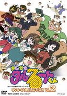 Magical Taruruto Kun DVD Collection Vol.2  (Japan Version)