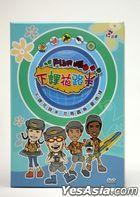 下課花路米:花鳥蟲魚‧愛地球 (DVD) (1-20集) (公視電視節目) (台湾版)
