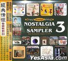 NOSTALGIA Audiophile SAMPLER 3