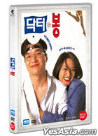 Dr. Bong (DVD) (Remastering Version) (Korea Version)