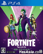 Fortnite: The Last Laugh Bundle (Japan Version)