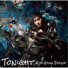 TONIGHT (Jacket D) (SINGLE + MESSAGE CARD) (初回限定版) (日本版)
