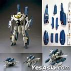 Macross : 1:48 Super & Strike Parts for VF-1 Valkyrie