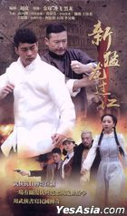 Xin Meng Long Guo Jiang (2017) (DVD) (Ep. 1-36) (End) (China Version)