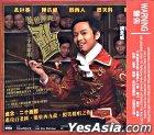 Three-Letters Opera (Hong Kong Version)
