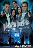 Lives Of Omission (DVD) (End) (English Subtitled) (TVB Drama) (US Version)