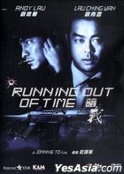 Running Out Of Time (DVD) (Kam & Ronson Version) (Hong Kong Version)