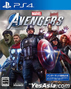 Marvel's Avengers (Japan Version)