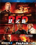 R.E.D. (2010) (Blu-ray) (Hong Kong Version)