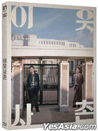 Best Friend (Blu-ray) (Korea Version)