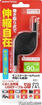 Nintendo Switch Kurukuru Charging USB Cable SW (日本版)