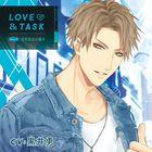 LOVE&TASK_case.2 Narumiya Motoki no Bai (Japan Version)