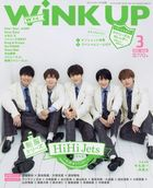WINK UP 2021 March
