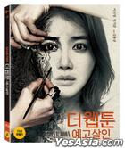 Killer Toon (Blu-ray) (First Press Limited Edition) (Korea Version)