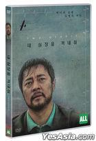 Two hearts (DVD) (Korea Version)