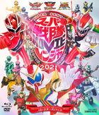 Super Sentai MOVIE Ranger 2021 Collector's Pack Kiramager & Ryusoulger & Zenkaiger 3 Bon Set  (Japan Version)