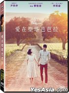 Santa Barbara (2014) (DVD) (Taiwan Version)