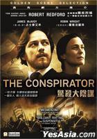 The Conspirator (2010) (VCD) (Hong Kong Version)