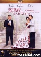 Sabrina (DVD) (Taiwan Version)