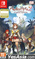Atelier Ryza 2: Lost Legends & the Secret Fairy (Asian Chinese Version)