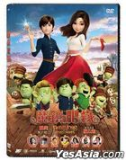Red Shoes and the Seven Dwarfs (2019) (DVD) (Hong Kong Version)