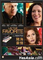 Lay the Favorite (2012) (DVD) (Hong Kong Version)