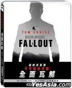 Mission: Impossible - Fallout (2018) (4K Ultra HD + Blu-ray) (Steelbook) (Taiwan Version)